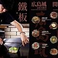 ABV日式居酒屋菜單2.jpg