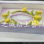 珍珠砂面紙盒