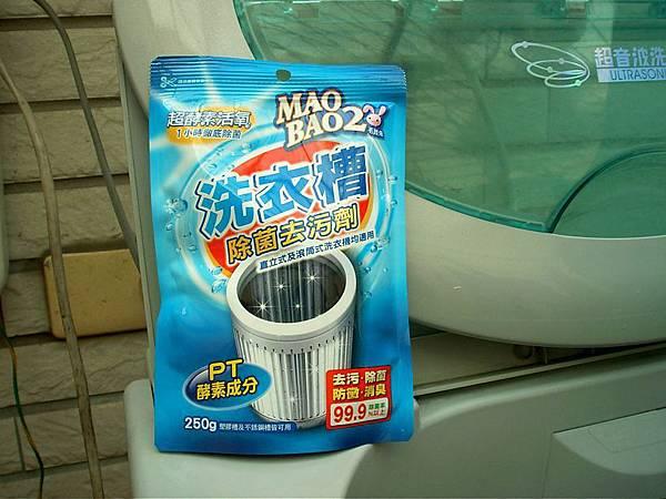 超酵素活氧洗衣槽除菌去污劑