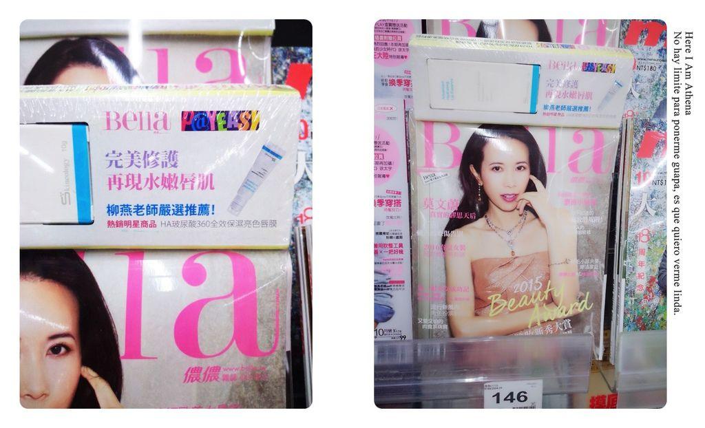 雜誌_7143.jpg