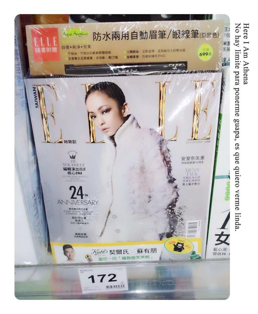 雜誌_9477.jpg