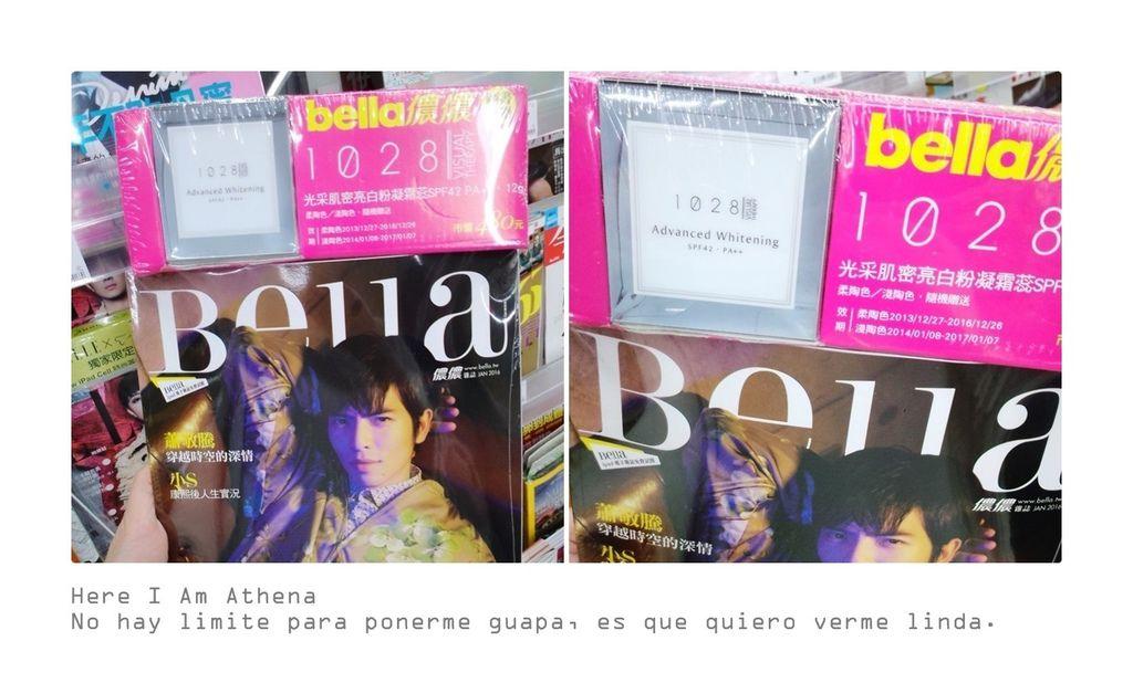 雜誌贈品_9256.jpg