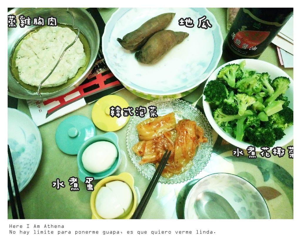 吃不胖_7021.jpg