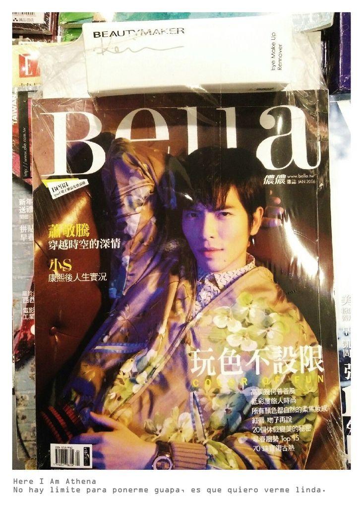 雜誌!_6964.jpg