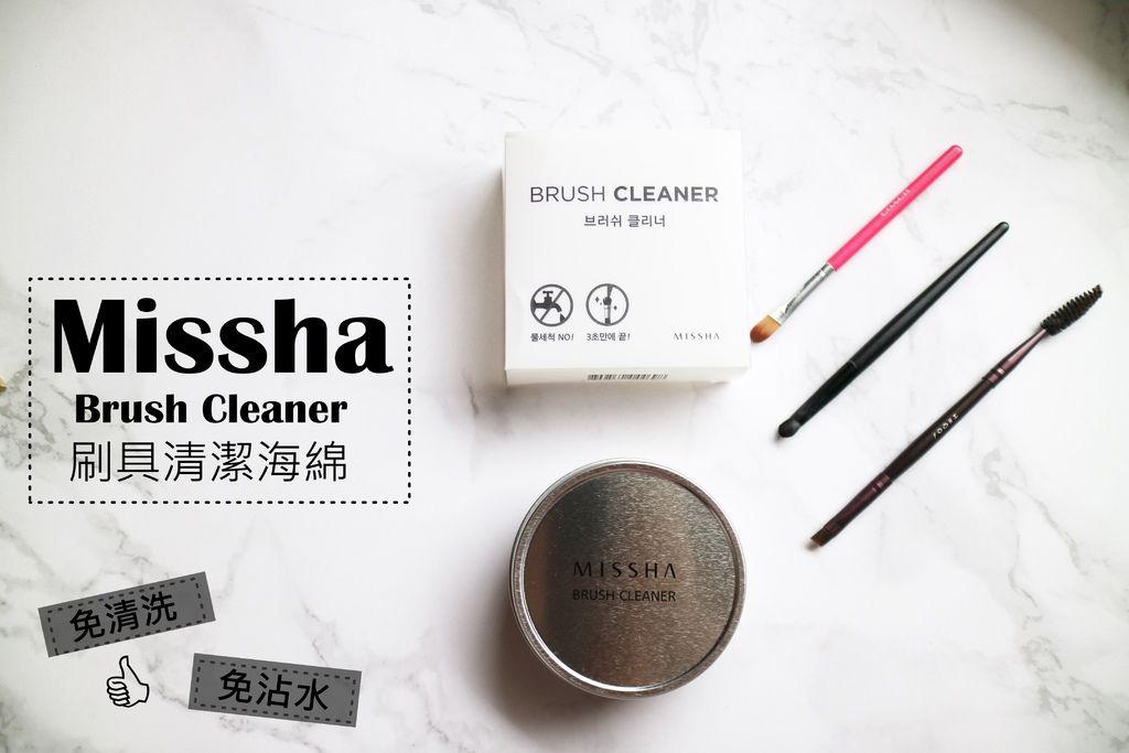MISSHA BRUSH CLEANER