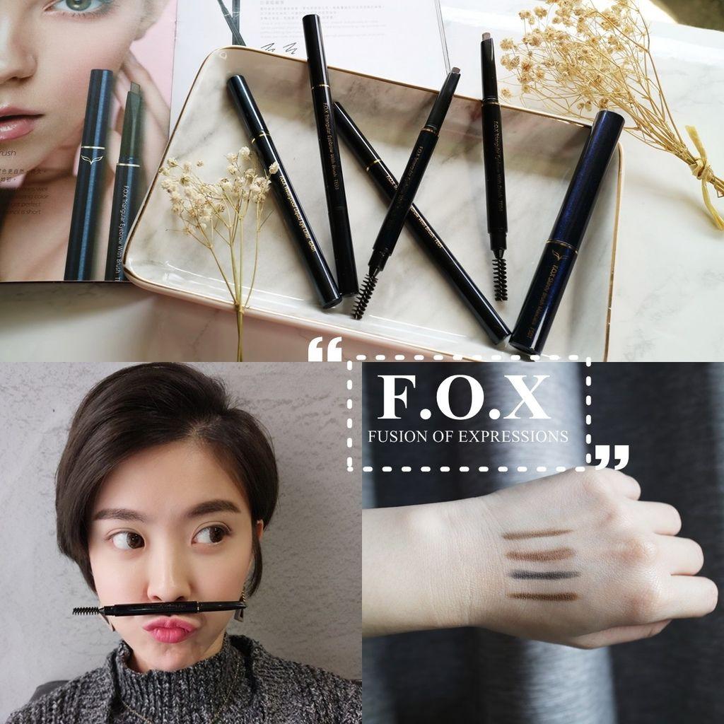 FOX美妝