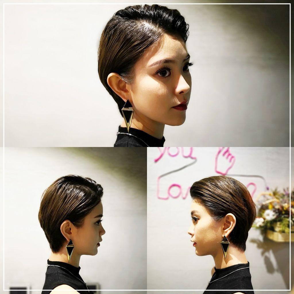 女生 短髮 油頭
