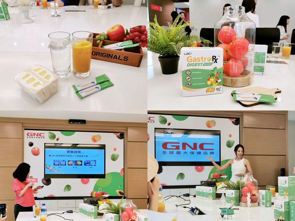GNC蔬果酵素