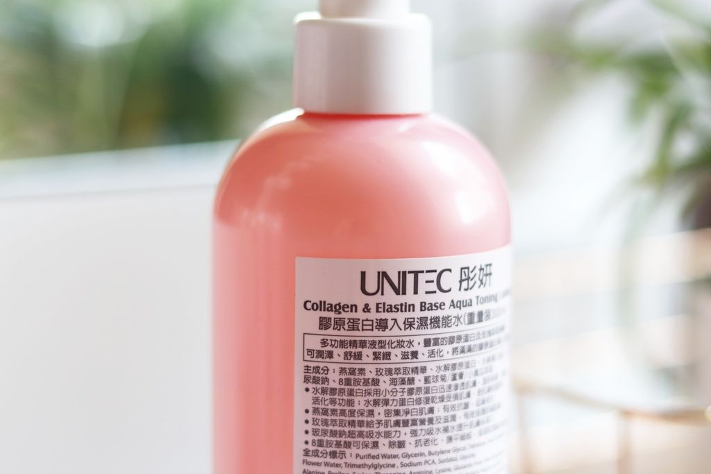 UNITEC彤妍保濕系列