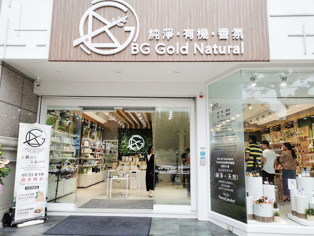 BG GOLD NATURAL 法拉夏馬賽皂