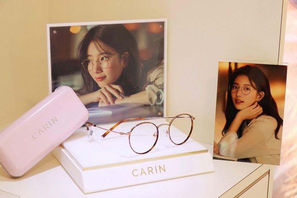 金橘眼鏡 CARIN