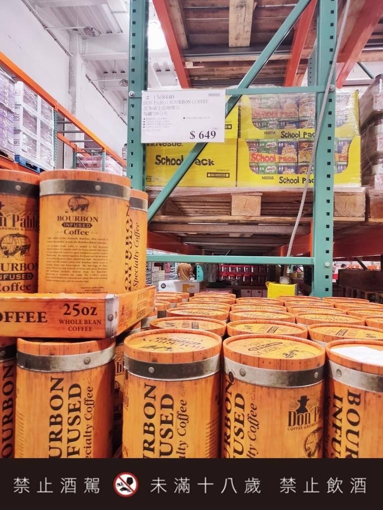 威士忌咖啡豆