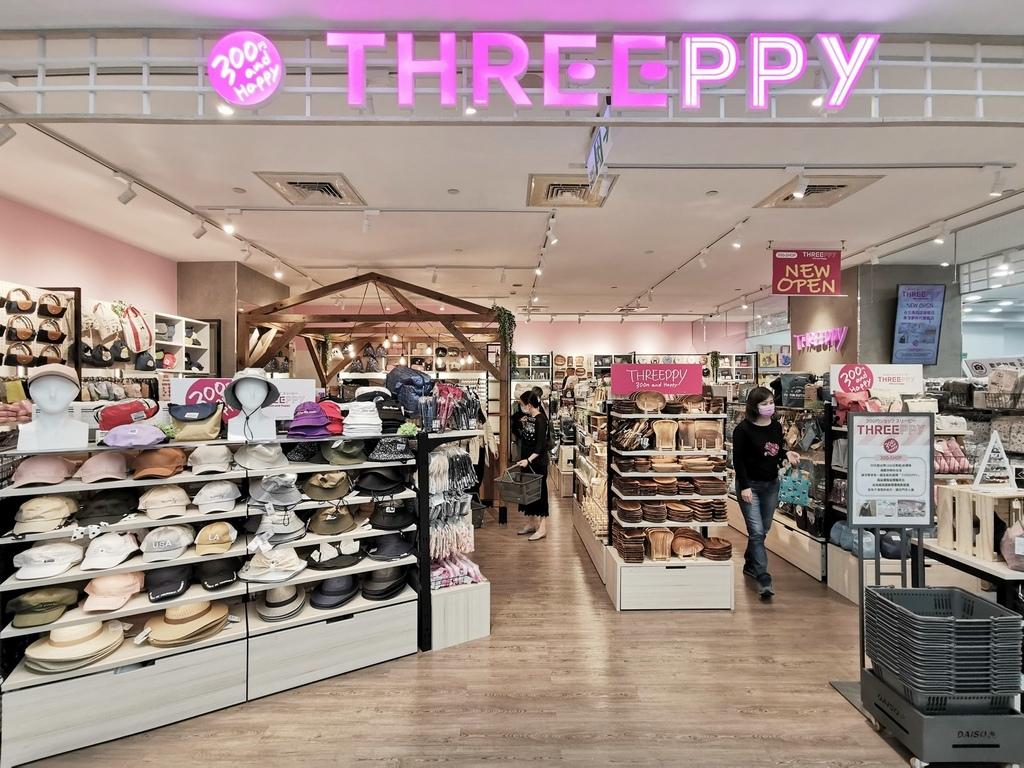 日本threeppy