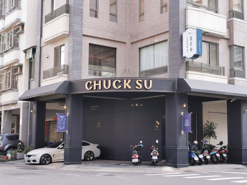 查克蘇照相館