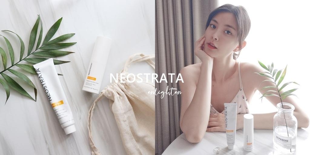 Neostrata果酸美白