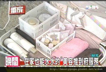 感謝TVBS新聞採訪報導行動美容師小慧