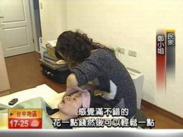 感謝台視新聞採訪報導行動美容師小慧