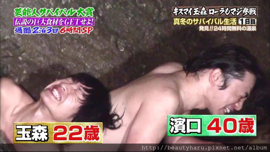 20121227黃金傳說式根島01_18