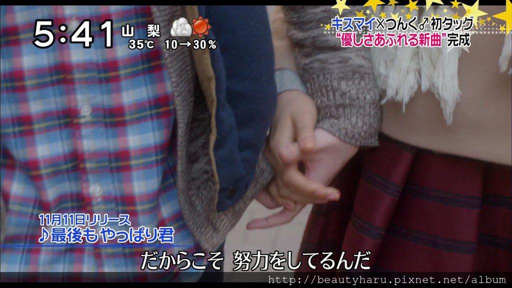 雨國之樹_07.JPG
