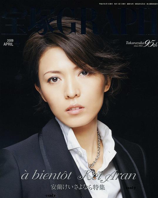 toko1169_1.JPG