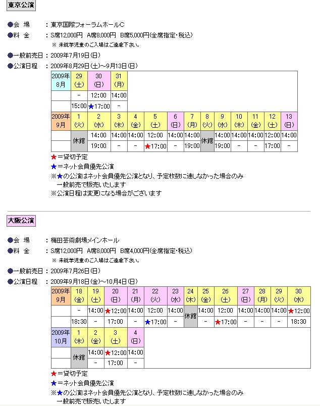 toko1357.JPG