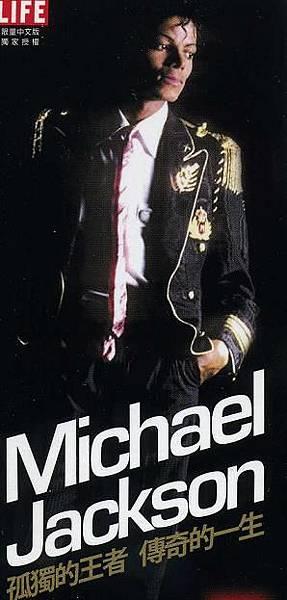 MJ3.jpg