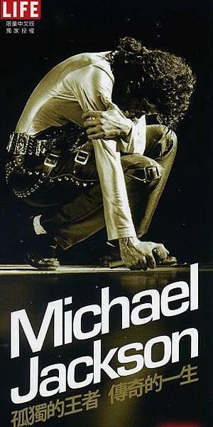 MJ4.jpg