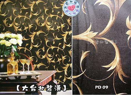 孔雀王朝-每支580元