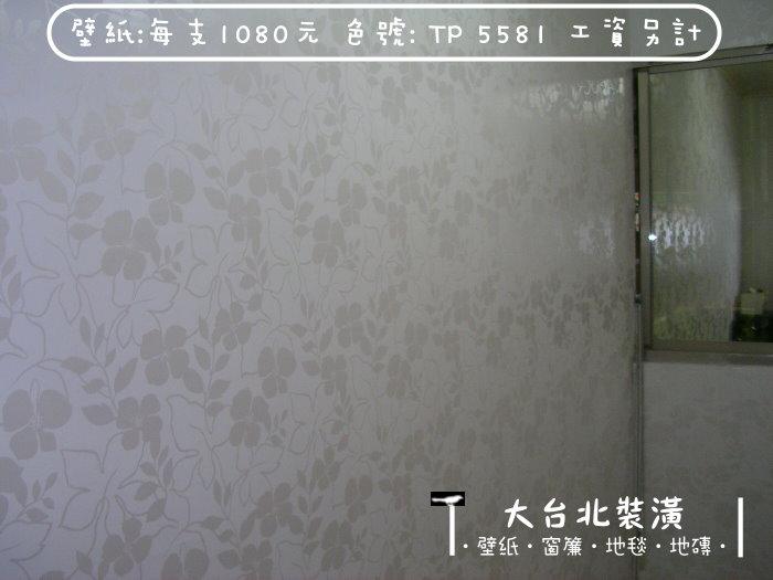 TP5581.jpg
