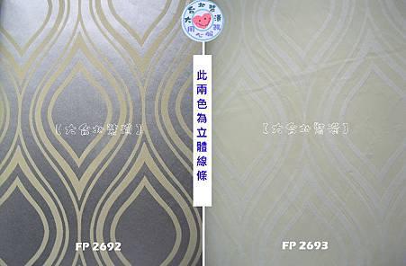 FP-每支1650元