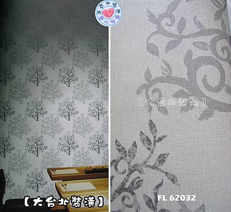 [壁紙]Flower Ocean花海