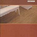 塑膠地磚 | Golden Deluxe
