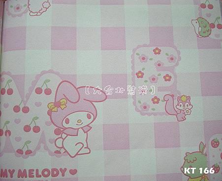[兒童壁紙]Sanrio三麗鷗