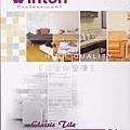 塑膠地磚-方塊 | Winton采岩(1.5mm)