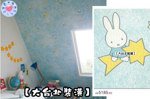 [日本壁紙]Miffy米菲兔