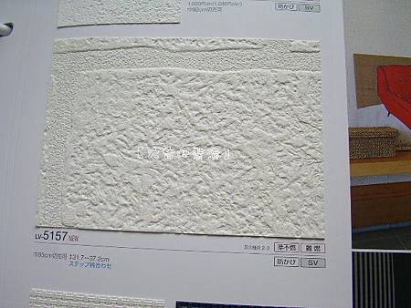 LV5157