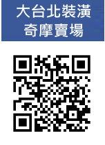 大台北裝潢奇摩賣場QR code