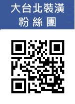 大台北裝潢粉絲團QR code