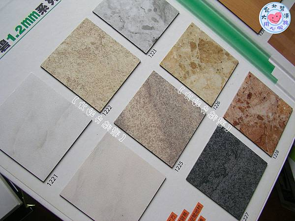 塑膠地磚-方塊 | OA雲碧(1.2mm)