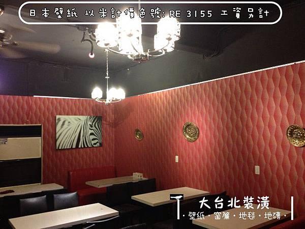日本壁紙施工 |