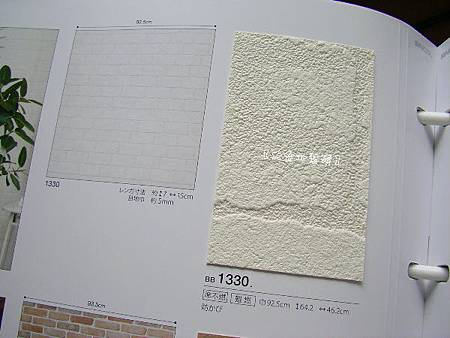 1330-2