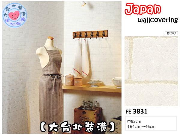 日本壁紙 | 仿建材 FE3831