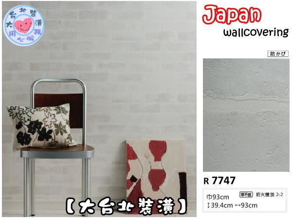 R7747 -立體白磚