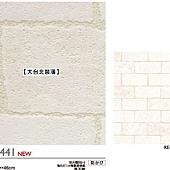 RE7441-白磚