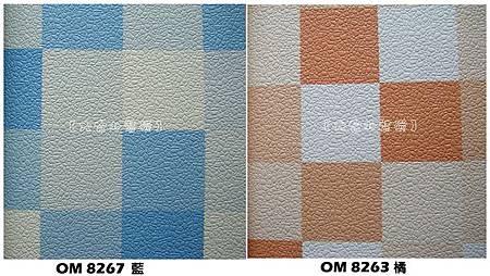 Oleum歐樺-每支250元