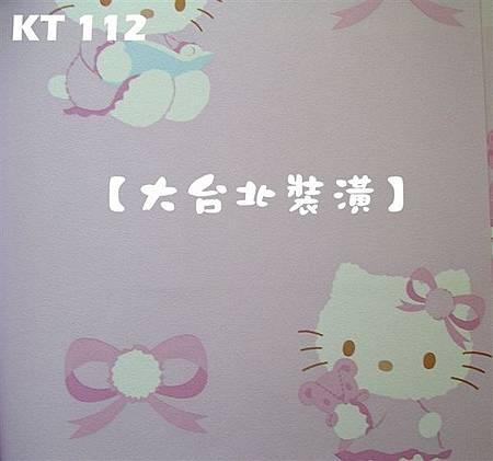 Sanrio三麗鷗-每支1000元