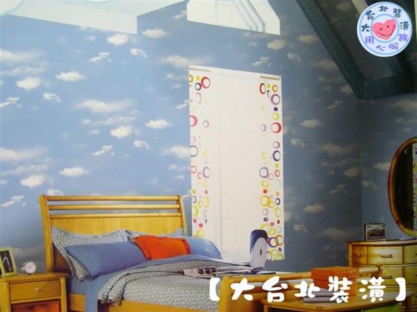 SANY0136.jpg