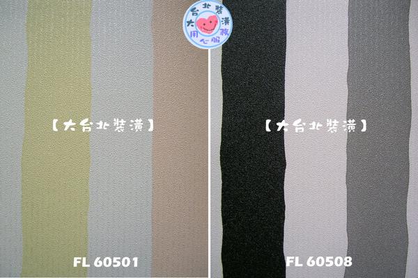 Flower花香-每支350元