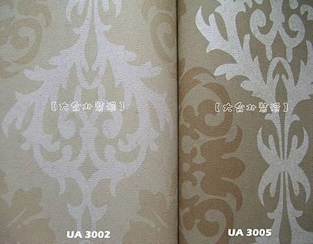 UA-每支590元