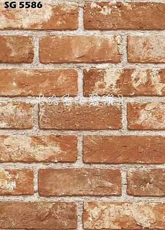 SG5586-復古紅磚